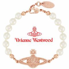 ヴィヴィアンウエストウッド ブレスレット Vivienne Westwood ヴィヴィアン ミニバスレリーフパールブレスレット ピンクゴールド