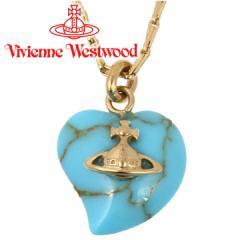 ヴィヴィアンウエストウッド ネックレス Vivienne Westwood ヴィヴィアン リズペンダント ターコイズ