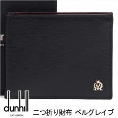 ダンヒル 財布 DUNHILL メンズ 二つ折り財布 ベルグレイブ ブラック×オックスブラッド L2S832A