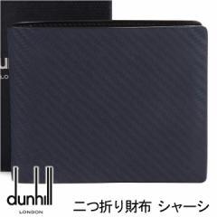 ダンヒル 財布 DUNHILL メンズ 二つ折り財布(小銭入れなし) シャーシ ネイビー L2V530N
