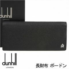 ダンヒル 財布 DUNHILL メンズ 長財布 ボードン ブラック L2X210A