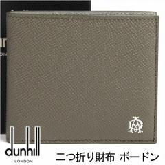 ダンヒル 財布 DUNHILL メンズ 二つ折り財布 ボードン グレーカーキ L2X232Z