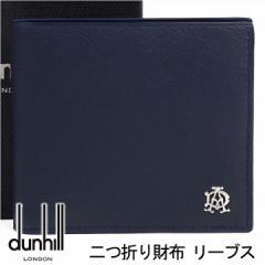ダンヒル 財布 DUNHILL メンズ 二つ折り財布 リーブス ネイビー L2XR32N