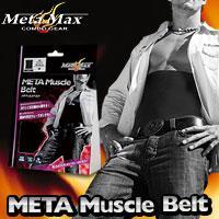 メタマッスルベルト 加圧ベルト 加圧トレーニング ベルト 加圧インナー ダイエット 加圧 加圧トレーニング トレーニングウェア 加圧トレ