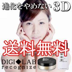 デジラボレコギナイズ シンプルスタートセット 小顔になる方法 小顔メイク 小顔効果 小顔にする方法 毛穴 化粧 毛穴ケア 化粧品 毛穴が