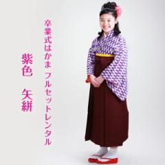 女の子はかま 卒業式 十三参り 袴レンタル 紫色 矢絣 入学式 はいからさん 貸衣装 k-murasaki【往復送料無料】