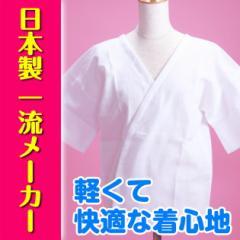 肌襦袢(M・L) 高級礼装用 抜衿タイプ 花嫁 留袖 振袖 肌着 着物 下着 女