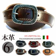 本革ベルト 日本製 イタリアレザー 楕円アンティークバックル レザー ステッチ 皮 ユニセックス スーツ ビジネス (全6色)