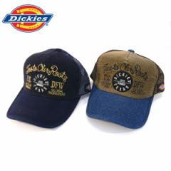 ディッキーズ メッシュキャップ Dickies 帽子 刺繍 メンズ レディース ユニセックス プレゼント 野球 (2色)