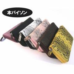 本革 パイソン 財布 レザー オールファスナー財布 ラウンドファスナー 蛇 ヘビ へび サイフ 財布  (全6色)送料無料