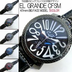送料無料 ポイント10倍 (定形外郵便配送可能/3個まで) トップリューズ式ビッグフェイス腕時計 フレームチェック47mm (全5色)