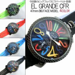 送料無料 ポイント10倍 (定形外郵便配送可能/3個まで) トップリューズ式ビッグフェイス腕時計 ラバーベルト47mm