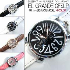 送料無料 ポイント10倍 (定形外郵便配送可能/3個まで) トップリューズ式ビッグフェイス ドレスウォッチ 腕時計 プレーンタイプ 40mm