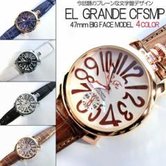 送料無料 ポイント10倍 (定形外郵便配送可能/3個まで) トップリューズ式ビッグフェイス腕時計 プレーンタイプ47mm