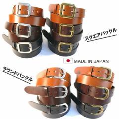 日本製 本革ベルト レザーベルト シルバーバックル ゴールドバックル 皮ベルト ラウンド スクエア(全3色)