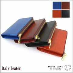 イタリアレザー ミドル財布 コンパクトウォレット L型ジッパー メンズ レディース 父の日 贈り物 母の日 プレゼント (6色)