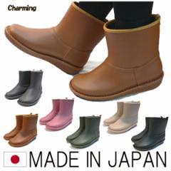 日本製 レインブーツ ラバーブーツ レインショートブーツ 防水 雨靴 ガーデンシューズ ペタンコ  JAPAN (全6色) 2足購入送料無料