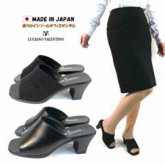 ミュール レディース ヒール  歩きやすい つっかけ ヒール オフィス 日本製 ルチアノバレンチノ LUCIANO   (ブラック) 2足購入送料無料