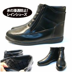 レインブーツ メンズ ショート 通勤におすすめ 完全防水 水の浸透防止 サイドファスナー 完全防水  ビジネス 雨靴  (ブラック)