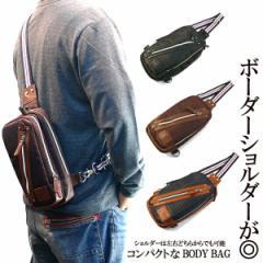 ボーダーショルダーボディーバッグ メンズボディーバッグ ウエストバッグ ショルダーバッグ  大容量 ポケット多数 (全3色)送料無料