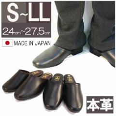 日本製 本革オフィスサンダル ビジネスサンダル 牛革 メンズサンダル スリッパ レザーサンダル (全2色)