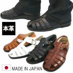 日本製 牛革 レザーメッシュカジュアルシューズ ドライビング メッシュサンダル メッシュスニーカー 本革 牛革 (4色) 2足送料無料