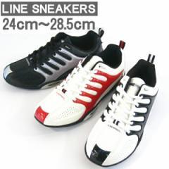 メンズ スニーカー シューズ カジュアルシューズ パンチング スポーティー ラインスニーカー 紐靴 レースアップ (全3色)