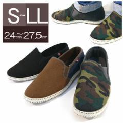 スリッポンシューズ エスパド メンズ スニーカー カジュアルシューズ 靴 (3色/ブラック ブラウン カモフラ) 2足購入送料無料