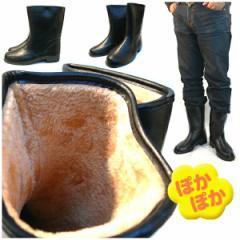 メンズロングレインブーツ 通勤におすすめ 完全防水 インナーボア付き インボア 完全防水 レインシューズ ラバー 雨 雪OK (ブラック)
