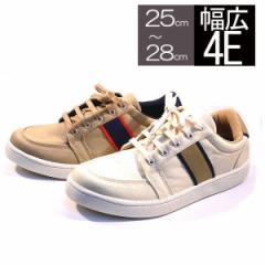キャンバススニーカー メンズ ライン入り カジュアル 紐靴 スニーカー (全2色/ベージュ カーキ) 2足購入送料無料