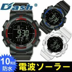 メンズ 腕時計 電波 ソーラー DASH ブランド ウォッチ リチウム 人気 デュアルパワー駆動 大人気  WATCH うでどけい 腕時計 メンズ