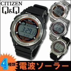 【値下げしました!】【送料無料】 シチズン Q&Q シチズン時計 腕時計 ソーラーメイト 電波ソーラー デジタル 腕時計メンズ MHS 4種類