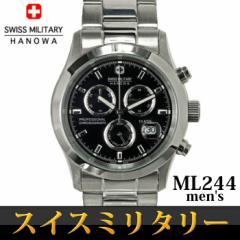 【送料無料】スイスミリタリー SWISS MILITARY エレガントクロノ 腕時計 メンズ クロノグラフ うでどけい ML-244