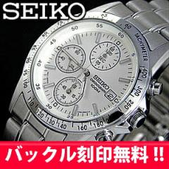SEIKOメンズ腕時計 送料無料 バックル名入れ彫刻 セイコー クロノグラフ (SEIKO SND363PC) ギフト 誕生日プレゼントに最適☆