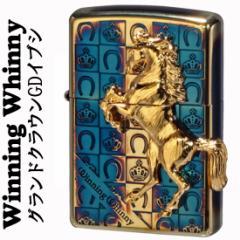 ZIPPO(ジッポー)ライター 馬 ウィンニングウィニー グランドクラウン GDイブシ