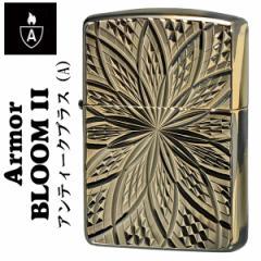 zippo(ジッポーライター)アーマー両面ダイヤカット BLOOM アンティークブラス 真鍮古美仕上げ D/C BLOOM II (A)