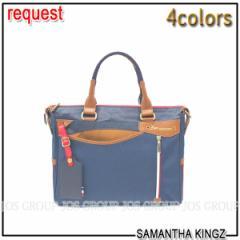 サマンサタバサ サマンサキングズ SAMANTHA KINGZ ブレイン SS mini 全4色 ビジネス バッグ