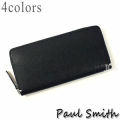ポールスミス 財布 メンズ Paul Smith ポールスミス ジップ ラウンドジップ ストローグレイン 長財布 全4色