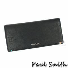 ポールスミス 財布 メンズ Paul Smith カラーポップゴートかぶせ長財布 ブラック PSU756 送料無料 代引き料有料 消費税込