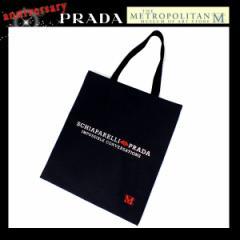 【即日発送/送料無料】 PRADA プラダ THE METOROPORITAN メトロポリタン コラボ Schiaparelli & Prada トートバッグ ブラック
