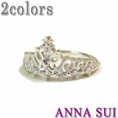 アナスイ ANNA SUI アクセサリー 指輪 annasui バタフライ クラウン リング シルバー/クリスタル 新作 リクエスト