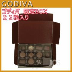 ゴディバ チョコレート GODIVA 限定ボックス 22...