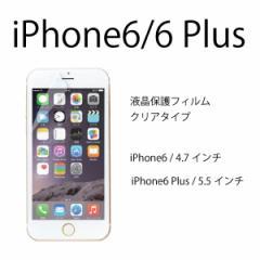 iphone6 フィルム ケース 保護フィルムiPhone6 4....