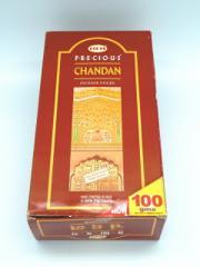【送料無料】6個箱セット チャンダン エコノミーパッケージ インド香