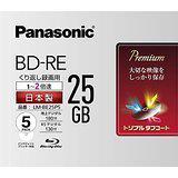 送料無料!パナソニック 2倍速ブルーレイディスク片面1層25GB(書換型)枚P【4549077671851】