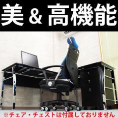 【送料無料】 ブラックガラスPCデスク パソコンデスク 机 書斎