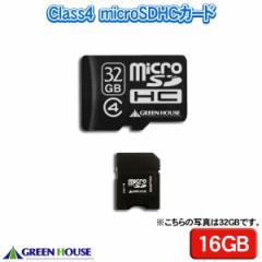 ▼スピードクラス「Class4」のmicroSDHCカード 16GB【TC】