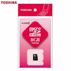 ▼【東芝 SDHC】8G【SDHCカード メモリー 保存 】 SD-ME008GS【D】【OHM】【メール便】【代引不可】【送料無料】