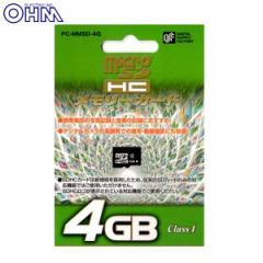 ▼【メモリーカード SDHC】マイクロSDHCメモリー4GB 【SDHCカード メモリー 保存 】オーム電機 PC-MMSD-4G【TC】【OHM】