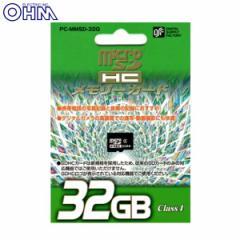 ▼【メモリーカード SDHC】マイクロSDHCメモリー32GB 【SDHCカード メモリー 保存 】オーム電機 PC-MMSD-32G【D】【OHM】【メール便】【